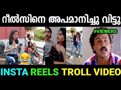 Download മികച്ച നടനുള്ള അവാർഡ് എടുക്കട്ടെ😂😂|Instagram Reels Troll|Malayalam Troll Video|Jishnu