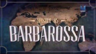 """Вторая мировая война: цена империи. Фильм пятый - """"Барбаросса""""."""