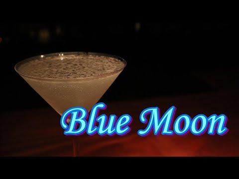 """ある意味複雑なカクテル""""ブルームーン""""(Blue Moon)"""