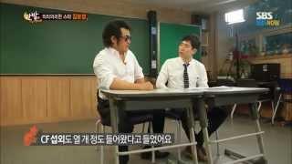 SBS [한밤의TV연예] - 대세남 김보성, 으리으리한 의리와 정의!!
