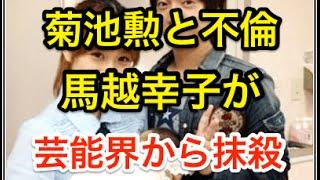 【引用元記事】 http://goosle.xyz/000-109/ 【関連動画】 ・5時に夢中!...