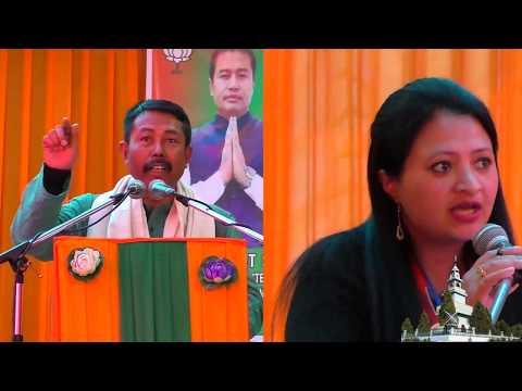 jaintia BJP party meeting for 2018 election pnar video