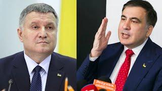 Не верится! Кресло Авакова ШАТНУЛОСЬ - Саакашвили сделал заявление - новости, политика