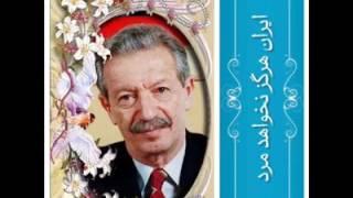 خاطراتی شنیدنی از زبان شادروان دکتر شاپور بختیار درباره 37 روز نخست وزیری شان