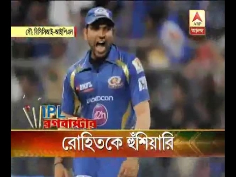 Watch: Some Secret and Blogbuster news from IPL
