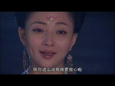 Legend Of Yang Guifei 杨贵妃秘史 44-电视剧 TV DRAMA [Eng Sub]