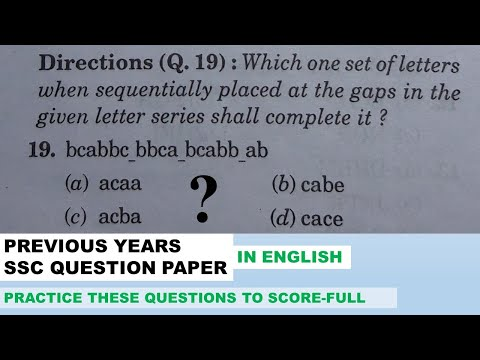 GENERAL INTELLIGENCE & REASONING (PREVIOUS YEAR SOLVED PAPER-SSC JE)