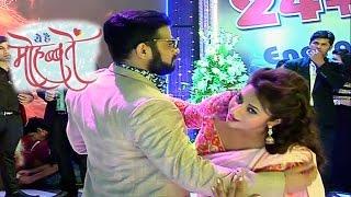 Yeh Hai Mohabbatein | 31st May 2016 |  Ishita Gets DRUNK At Raman's Party
