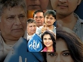 Tahaan | Marathi Full Movie