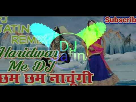 Haridwar Me DJ  Hard Bass Mix By DJ JATIN 2018