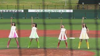 はるか夢球場リニューアルオープン記念セレモニー (弘前市運動公園野球...
