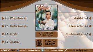 Abdulkadir Şehitoğlu - Rahman Rabbim