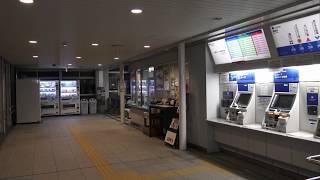 夜の八草駅:豊田市
