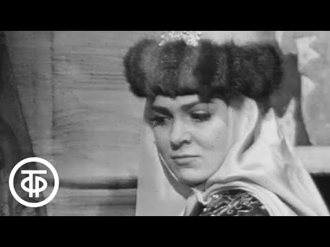 А.Даргомыжский. Русалка (1971) - YouTube