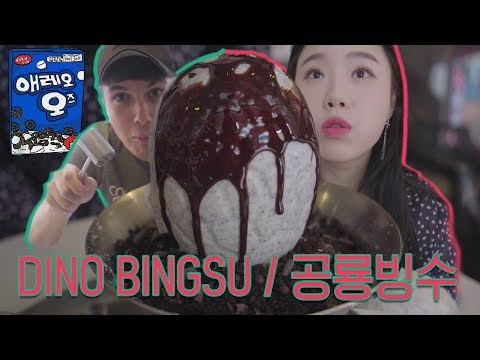 KOREAN DINOSAUR ICE CREAM... NyamNyeo + Koreas Best Food l Busan Food and Travel Guide