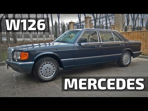 Мерседес Дипломат W126 / свап V8 / проект готов!