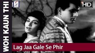 Lag Jaa Gale Se Phir - Lata Mangeshkar - Sadhana, Manoj Kumar