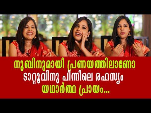തുറന്നു പറഞ്ഞ് അമൃത നായർ | Interview | Amritha Nair | Kudumba Vilakku