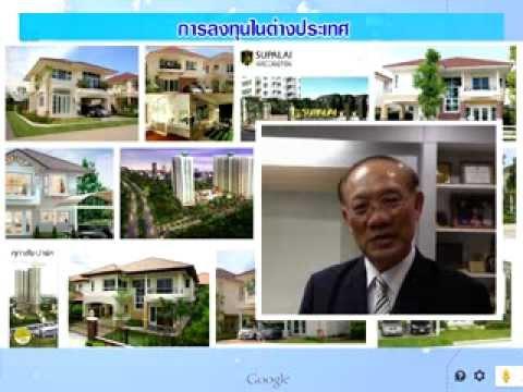 รายการบ้านและที่ดินไทย 57-04-08