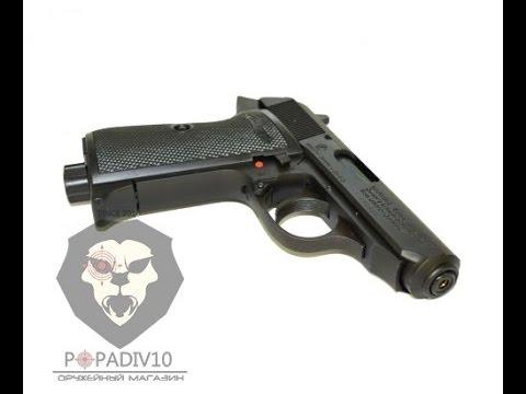Пневматический пистолет umarex walther mod. Ppk/s (5. 8060) – купить на ➦ rozetka. Ua. ☎: (044) 537-02-22, 0 (800) 303-344. Оперативная доставка.