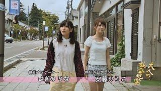 大人の、社会見学 第7話(アップルバター編) 出演:安藤ひろこ はぎのり...
