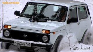 Снежный тест-драйв LADA Niva 4x4 1.8 L 93 hp от Супер-Авто, Snow Test Drive(Поддержите проект! Support the Project! https://money.yandex.ru/to/410014858464703 Webmoney: R624038895137 Посвящается 38-й годовщине начала ..., 2015-04-05T20:49:15.000Z)