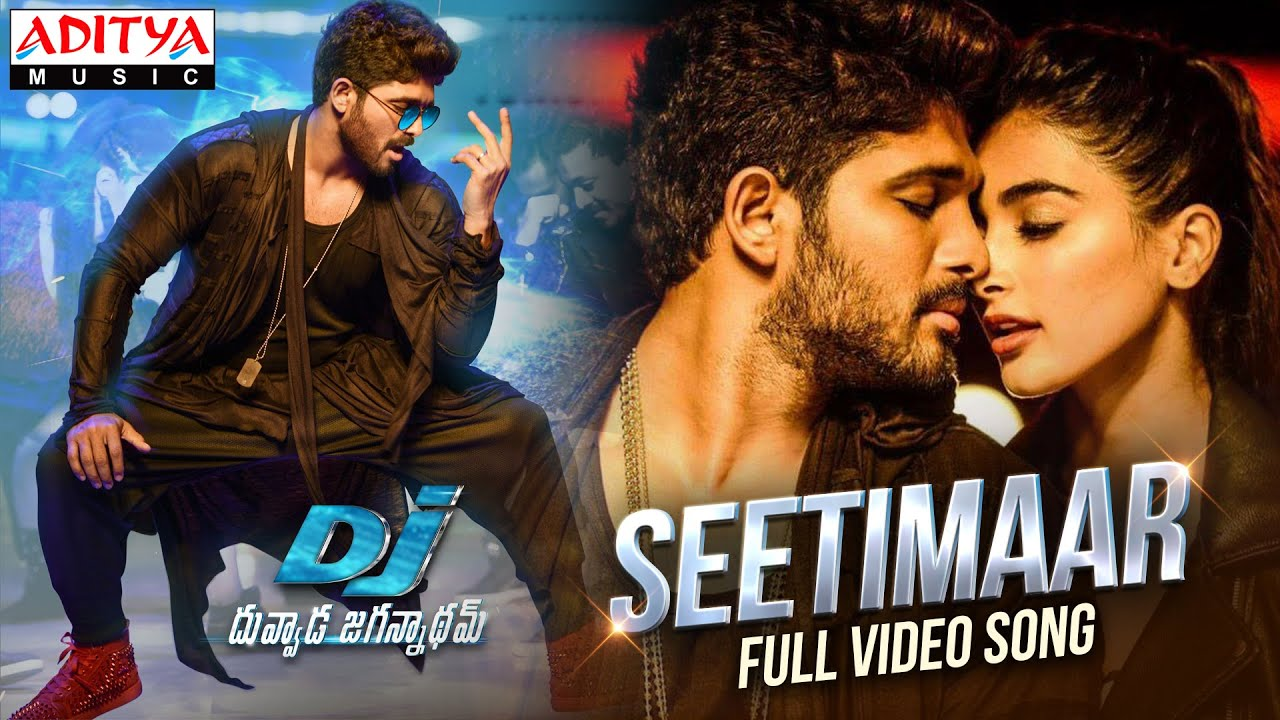 Download #SeetiMaar - Full Video Song | DJ Video Songs | Allu Arjun | Pooja Hegde | DSP
