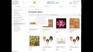 видео Интернет-магазин для кондитеров Konditer.Shop