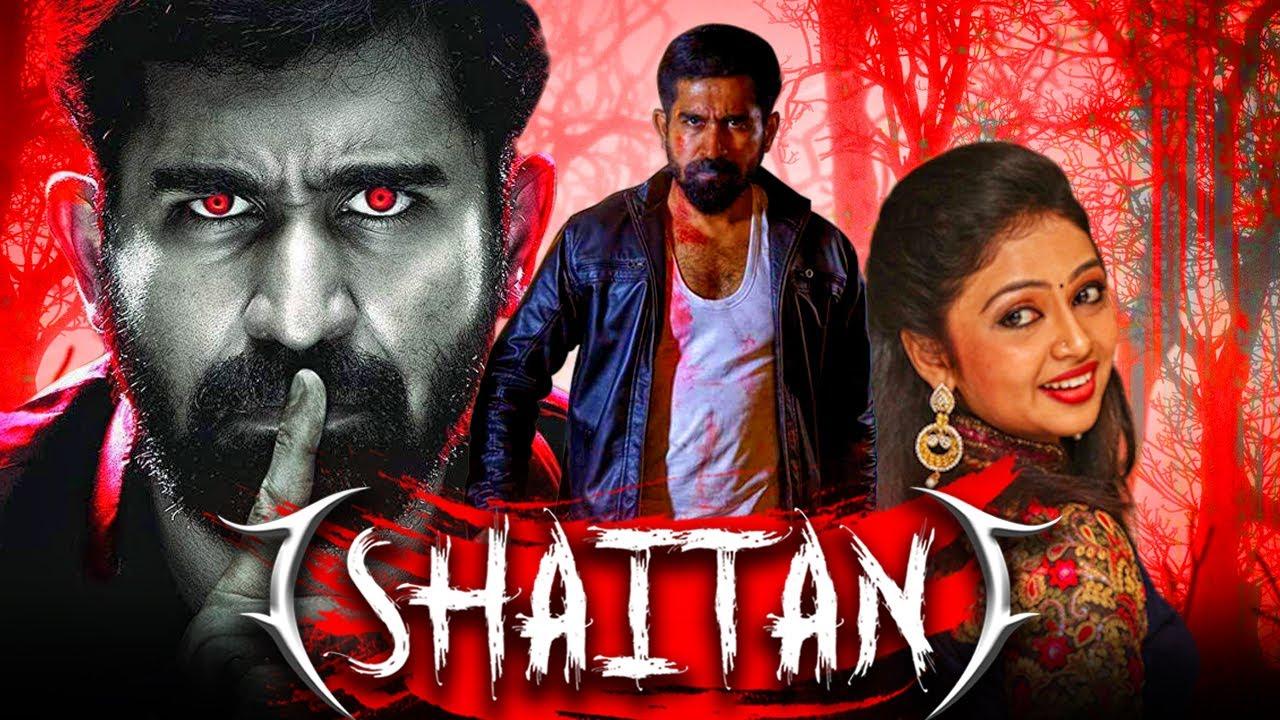 Shaitan (Saithan) - Superhit Horror Hindi Dubbed Full Movie | Vijay Antony, Arundathi Nair