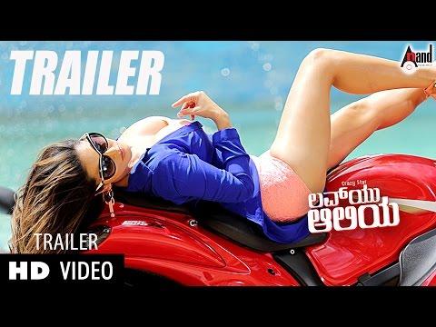 Luv U Alia   Theatrical Trailer   Ravichandran,Sudeep,Bhoomika Chawla,Sunny Leone   Indrajit Lankesh
