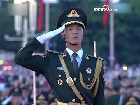 Flag-raising ceremony held to celebrate National Day | CCTV English