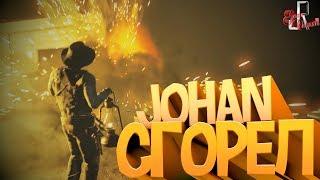 JOHAN сгорел  Hunt Showdown  CS GO  EFT