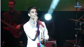 الفنان الفلسطيني محمد عساف في حفل فني بقاعة الأطلس