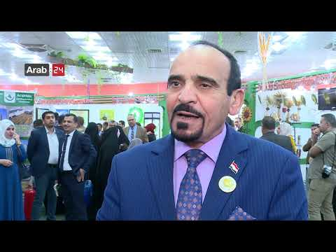 Iraq | Agriculture Week and Tree Day event in Baghdad continues
