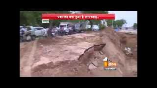 First monsoon thrills the city; hazardous pits everywhere || Lovely Wadhwa, Poonam Sharma