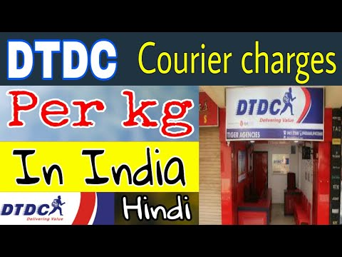 DTDC COURIER CHARGES PER KG IN INDIA,dtdc, dtdc courier, courier charges in india per kg, courier,