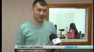 "Телевизор в подарок от радио ""Кунел"""