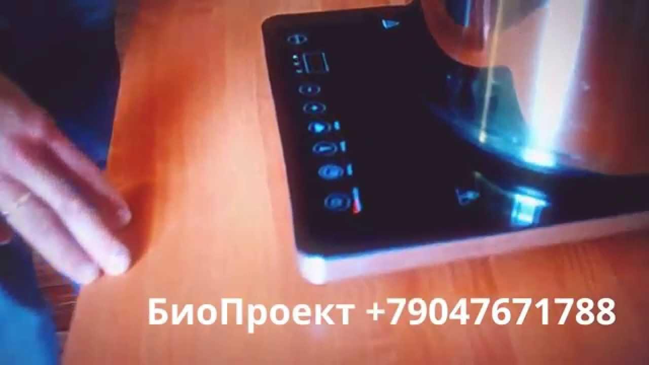 Фарфоровая посуда Kahla на сайте torgoborud.com.ua - YouTube