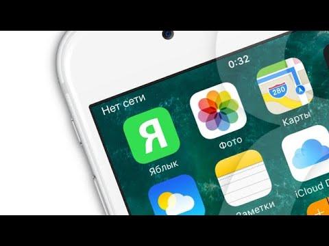 Нет сети, поиск или почему IPhone не видит SIM-карту оператора | Яблык