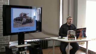 Советский тяжелый танк КВ 1  Первые танки победы