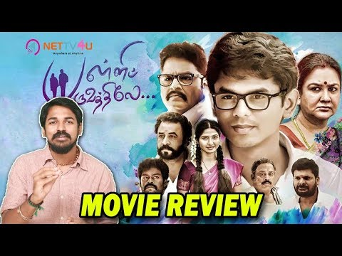 Palli Paruvathile Movie Review By Review Raja | Nandhan Ram | Venba | Vijay Narayanan | Nettv4u
