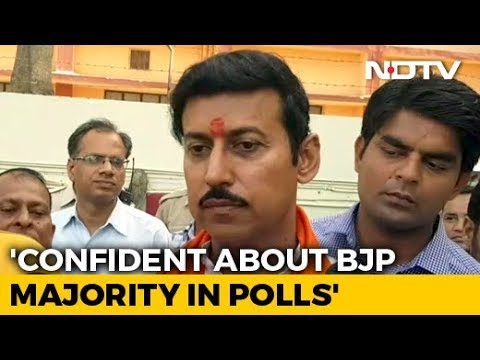 Minister Rajyavardhan Rathore Says Confident About BJP Majority In 2019 Polls