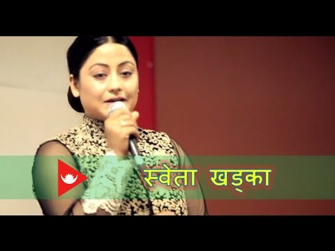 Sweta Khadka USA, remembers Shree Krishna Shrestha, Kohinoor show