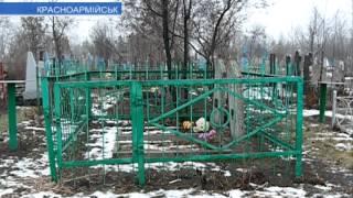 Некачественных ритуальных услуг в Красноармейске больше не будет?