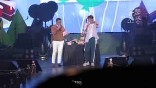 01. 이준기 Birthday Cake Cutting | 20180407 봄, 소풍 (Lee Joongi 37th Birthday fan meeting)