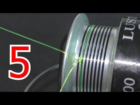 Узлы для рыбалки  5 ВАРИАНТОВ как привязать леску к шпуле катушки