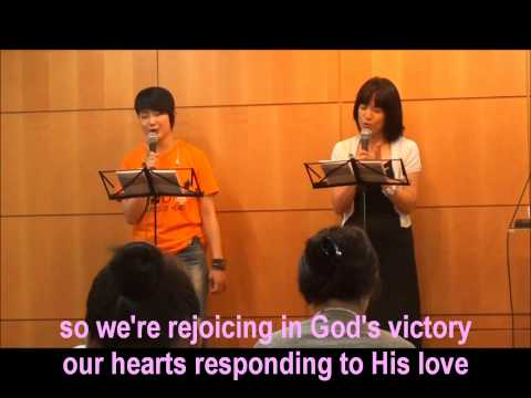 Jesus We Celebrate Your Victory Chords By John Gibson Worship Chords