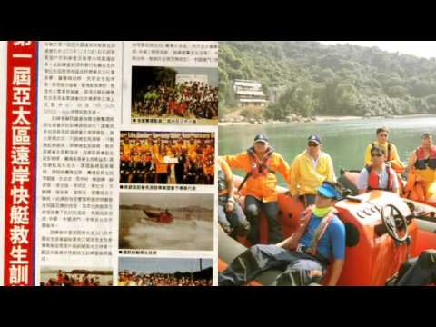The First Asia Pacific Off-Shore IRB Training Camp