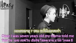 7 years คำอ่านไทย + คำแปล