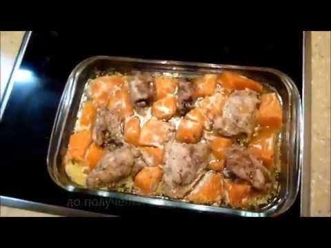 Мясные горячие блюда